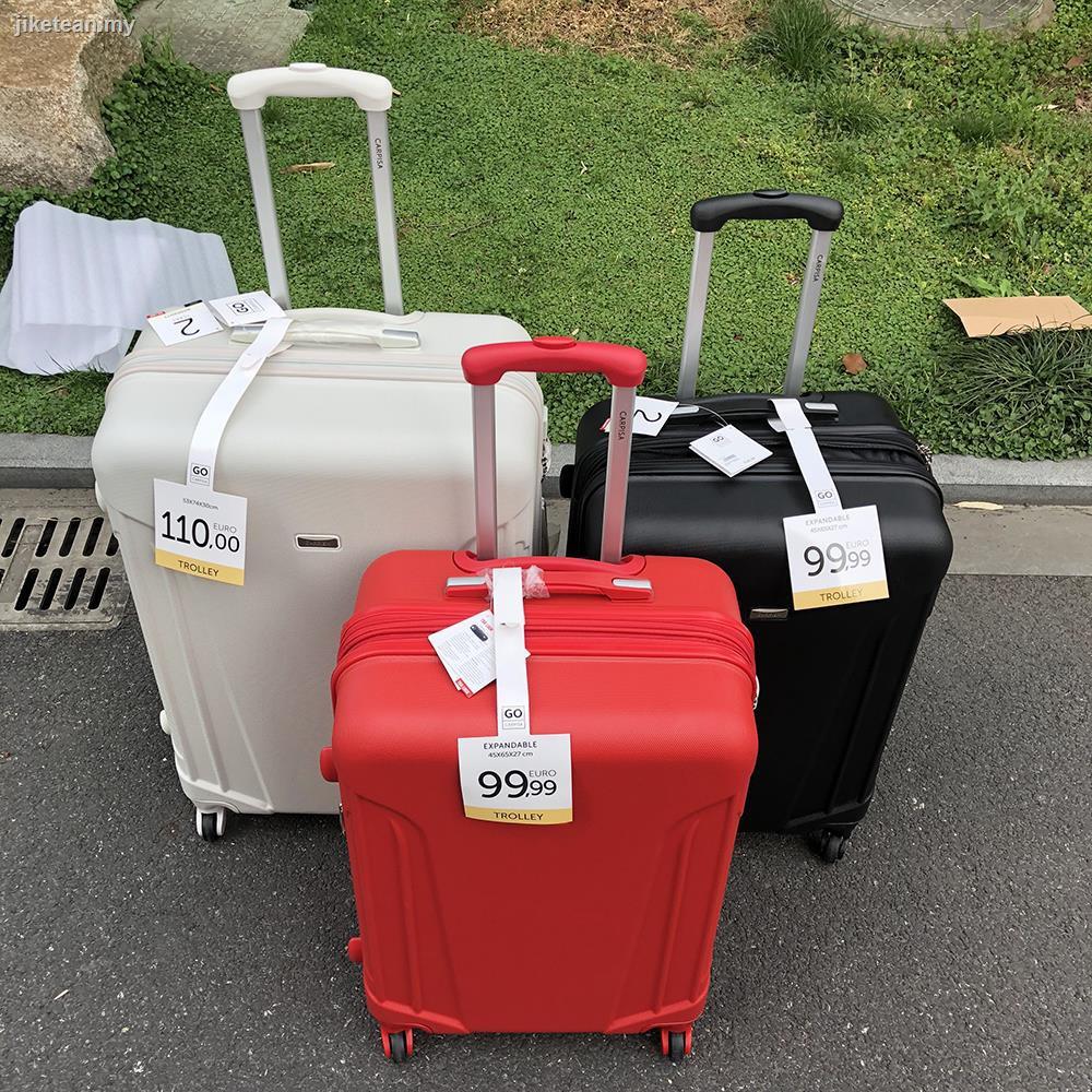 กระเป๋าเดินทางแบบมีซิป 24 นิ้ว