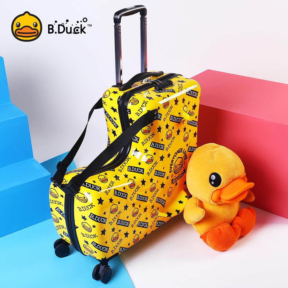 み≊ กระเป๋าเดินทางล้อลาก กระเป๋าเดินทางล้อลากใบเล็กกรณีรถเข็นB.Duckเป็ดสีเหลืองขนาดเล็กสุทธิเด็กสีแดงสามารถนั่งสามารถนั่ง