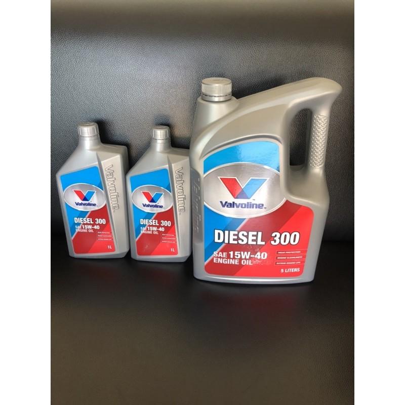 น้ำมันเครื่อง น้ำมันหล่อลื่น Valvoline วาโวลีน Diesel 300 ดีเซล เบอร์ 15w40 ขนาด 5 ลิตร + 1 ลิตร + 1 ลิตร = 7 ลิตร