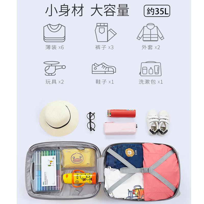 ⅘ℬ กระเป๋าเดินทางล้อลาก กระเป๋าเดินทางล้อลากใบเล็เด็กขี้เกียจกระเป๋าเด็กสามารถเมาสิ่งประดิษฐ์เด็กเป็ดสีเหลืองขนาดเล็กสาม