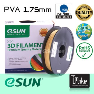 eSUN PVA filament Natural 1.75mm for 3D Printer