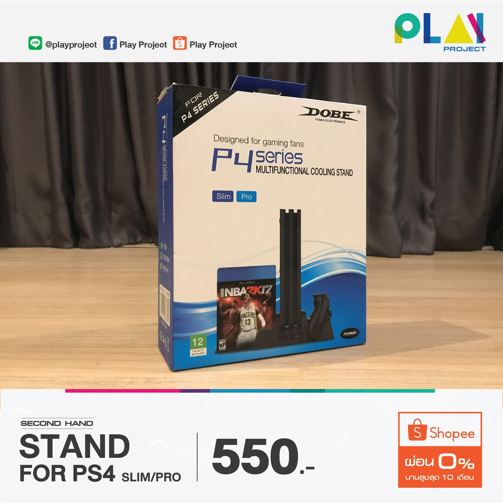 STAND FOR PS4 SLIM/PRO มือสอง