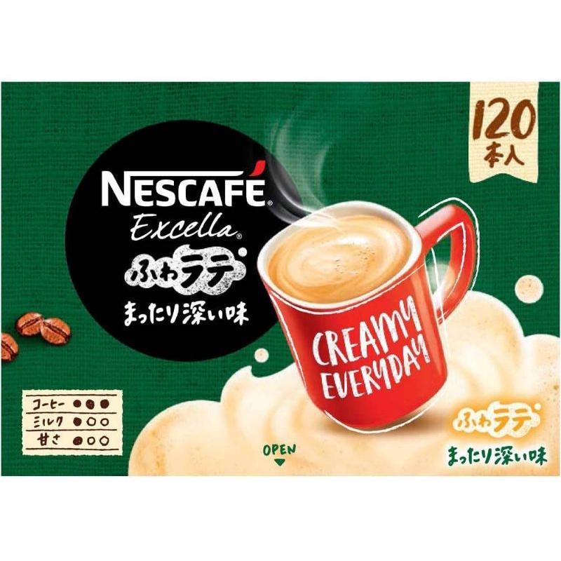NESTLE NESCAFE EXCELLA กาแฟสำเร็จรูป เนสกาแฟ เอ็กซ์เซลลา ทรี อิน วัน ลาเต้ ดีป เทสต์ ขายแยกเป็นซอง