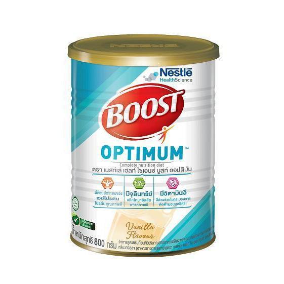 proflex protein เวย์โปรตีน whey protein Boost optimum ขนาด 800 กรัม จาก Nutren optimum nestle อาหารทางการแพทย์ อาหารผู้ป