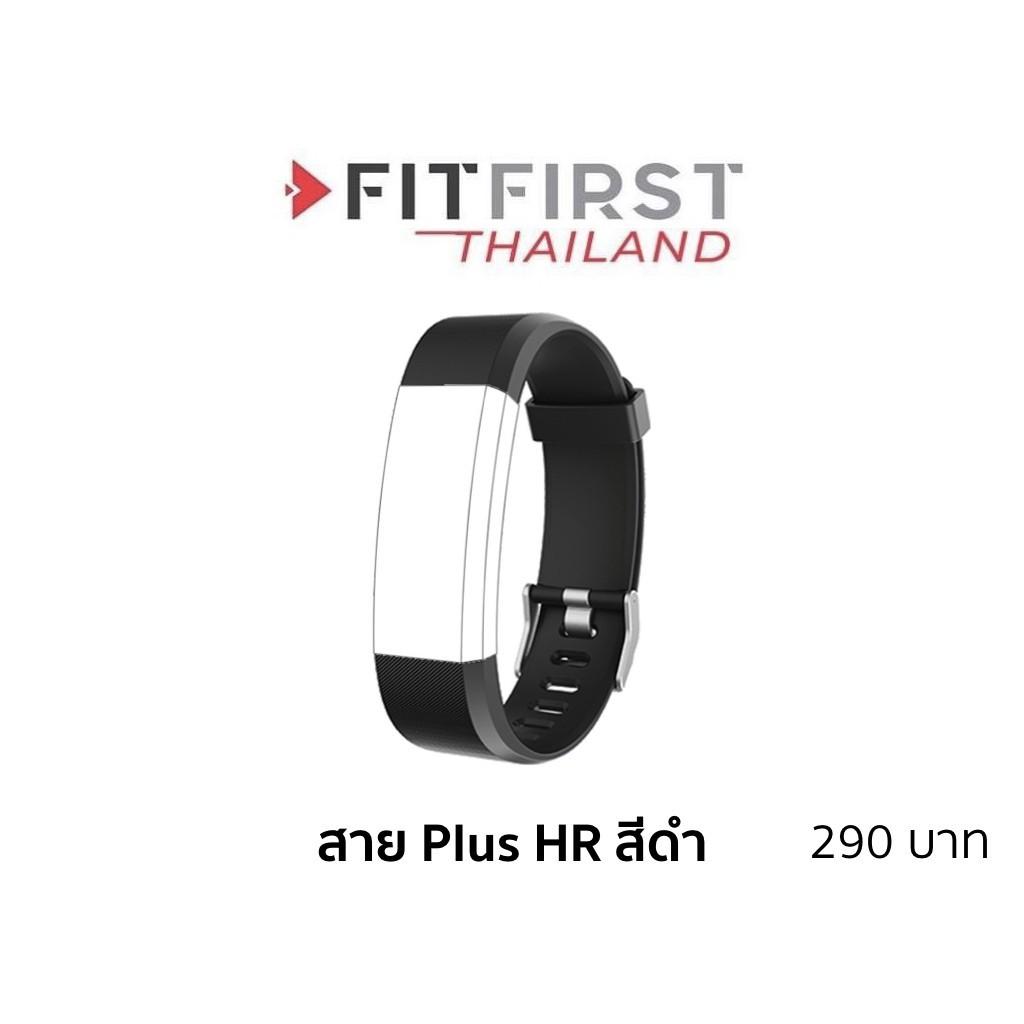 สาย applewatch แท้ สาย applewatch ของแท้ สายนาฬิกา Fit First Plus HR สีดำ Smart Watch