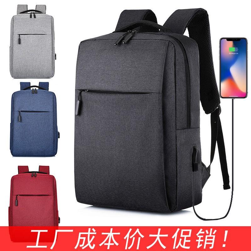 สะพายไหล่เดินทางธุรกิจชายและหญิงกระเป๋าเป้สะพายหลังแล็ปท็อปกระเป๋านักเรียนความจุขนาดใหญ่ 14 / 15.6 / 17.3 นิ้ว