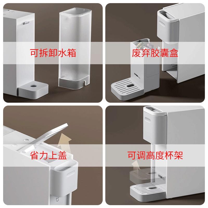 ☋ↂ○เครื่องชงกาแฟแคปซูล Xiaomi Mijia เครื่องบดอัตโนมัติขนาดเล็กหนึ่งเครื่องทำกาแฟสำนักงาน