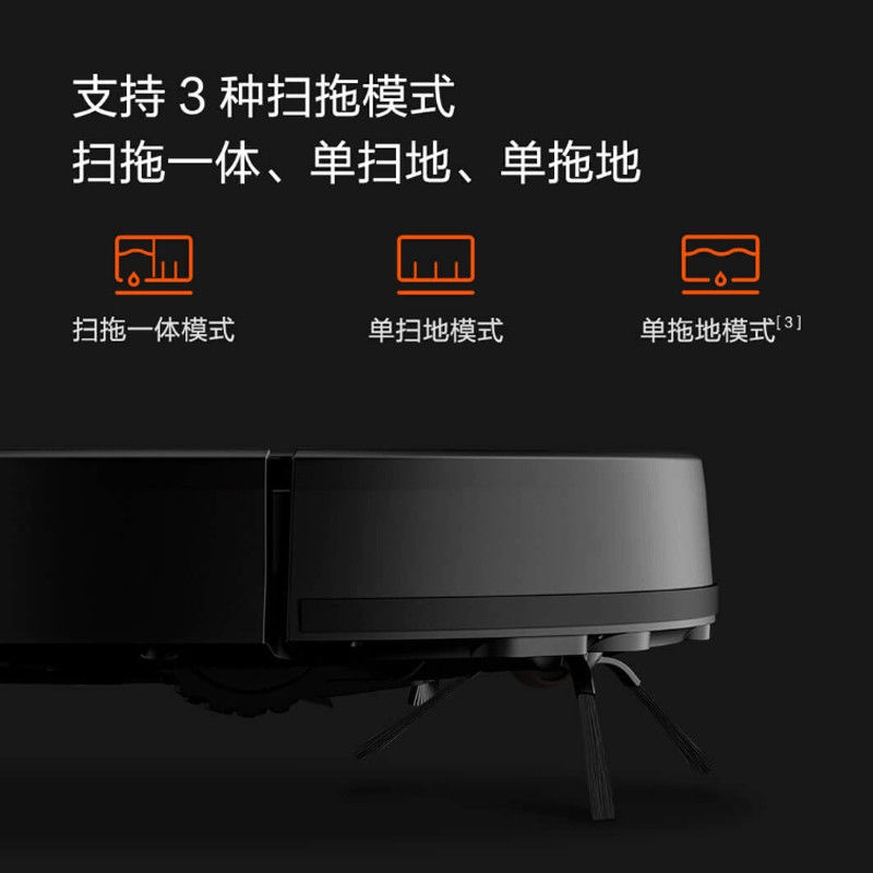 ™หุ่นยนต์กวาดและลาก Xiaomi Mijia บ้านอัจฉริยะ หุ่นยนต์กวาดและถูพื้น หุ่นยนต์ดูดฝุ่นอัตโ