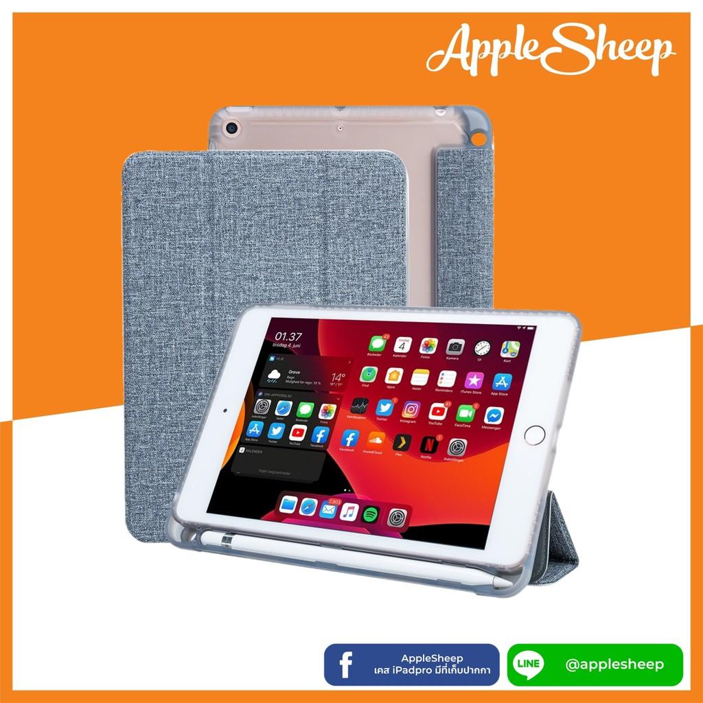 AppleSheep Trifold สำหรับ iPad Mini Gen5 มีที่เก็บ Apple Pencil เคสไอแพดคุณภาพดีที่สุดจาก AppleSheep 4SIL