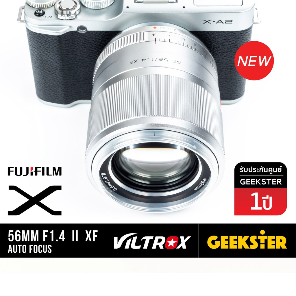 🇹🇭 พร้อมส่ง Viltrox 56mm f1.4 สีเงิน FUJI XF พร้อมส่ง Auto Focus 56 mm f 1.4 / 50  ( ฟูจิ )