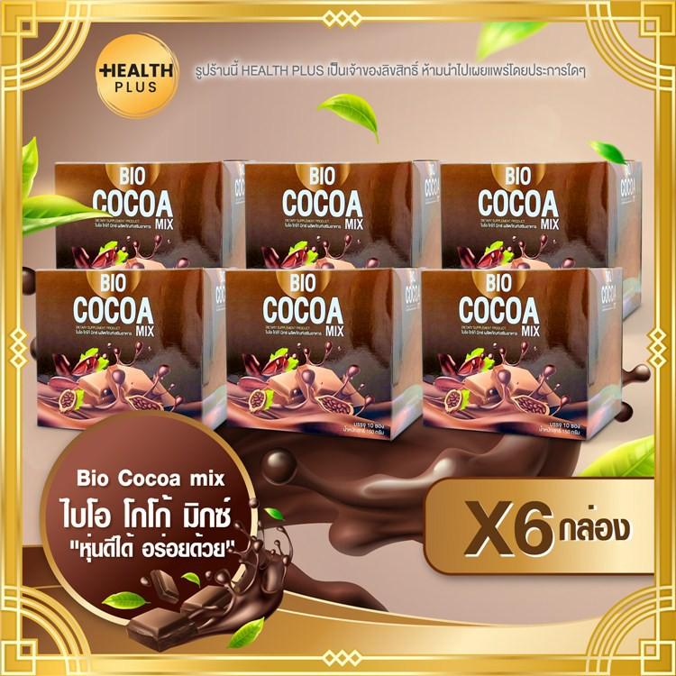 Bio Cocoa mix [ เซ็ต 6 กล่อง ] ไบโอ โกโก้ มิกซ์ ( 10 ซอง / )