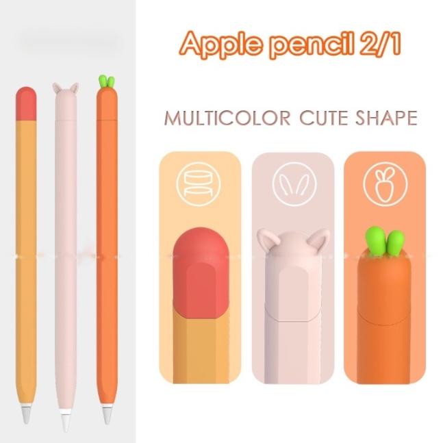 【Ready Stock】➨เคสปากกา ApplePencil 2 1 Case  ปลอกสำหรับ iPad Pencil เคสปากกาไอแพด 1 2 ปลอกปากกา Apple Pencil or41