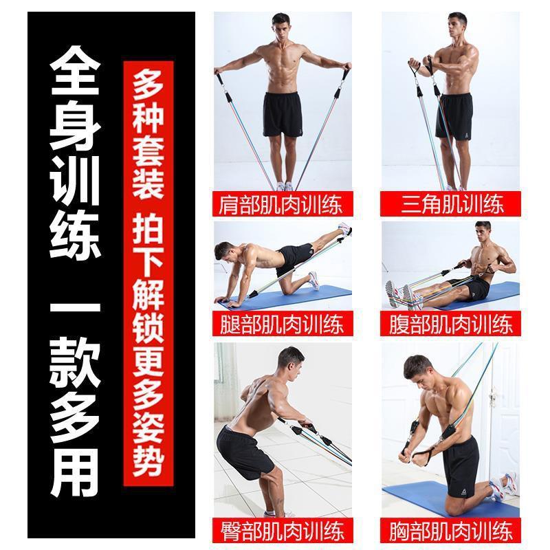 ▣[สินค้าใหม่ขายร้อน] ดึงเชือกเชือกยางยืดชายอุปกรณ์ออกกำลังกายที่บ้านความแข็งแรงรวมกันฝึกความต้านทานวงฝึกการขยายตัวของกล