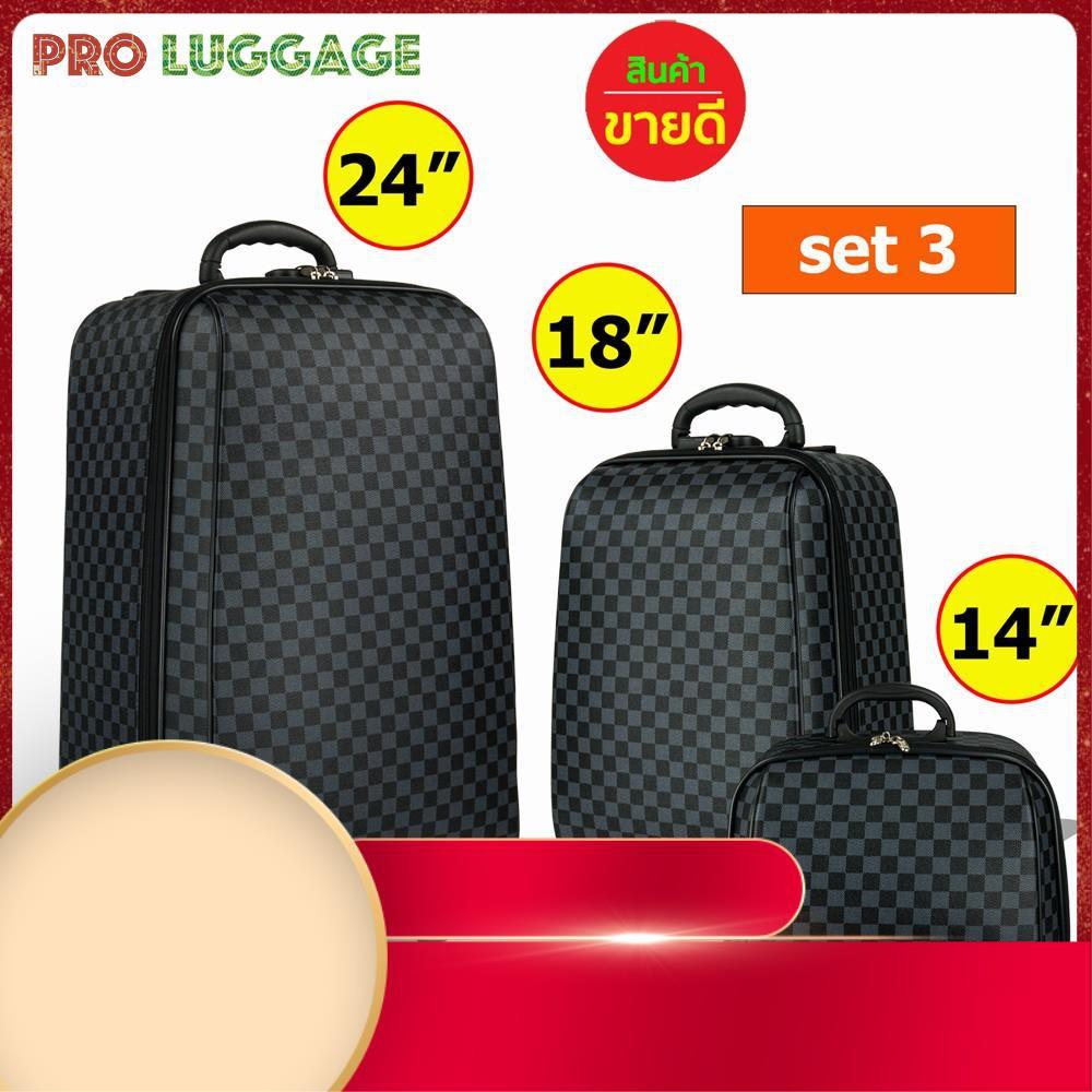"""♥♥♥ กระเป๋าเดินทาง ล้อลาก ระบบรหัสล๊อค เซ็ท 3 ใบ (24""""+18""""+14"""") นิ้ว รุ่น Luxury Set M999"""