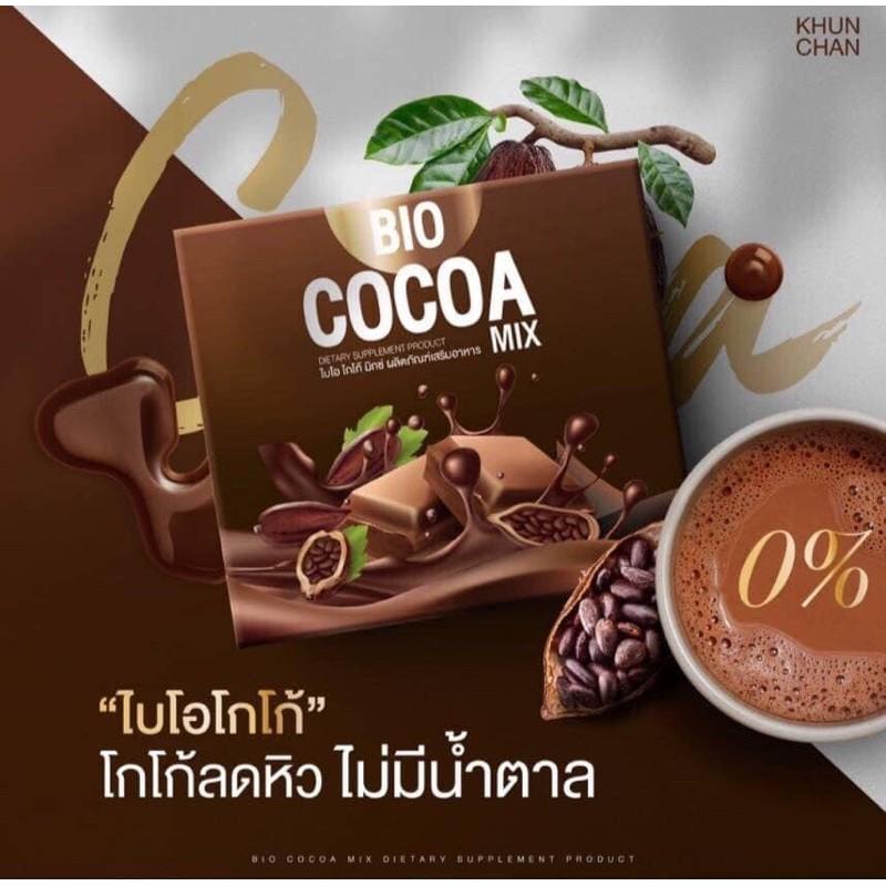 Bio Cocoa mix(ไบโอ โกโก้ มิกช์)