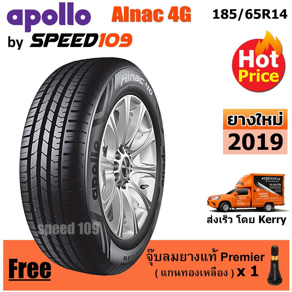 APOLLO ยางรถยนต์ ขอบ 14 ขนาด 185/65R14 รุ่น Alnac 4G  - 1 เส้น (ปี 2019)