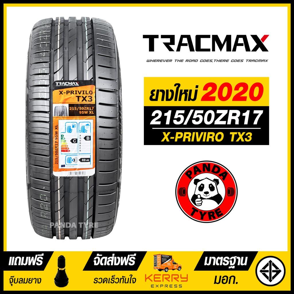 ยางรถยนต์ TRACMAX 215/50R17 (ขอบ17) รุ่น X-PRIVILO TX3 จำนวน 1 เส้น (ยางใหม่ปี 2020)