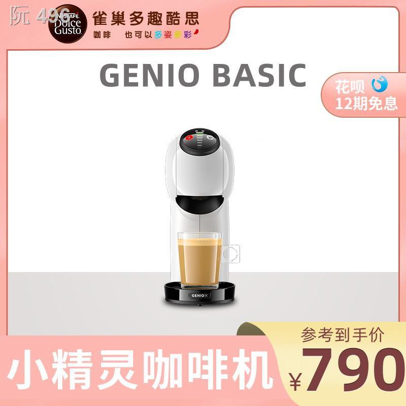 ♟♀✺เครื่องชงกาแฟแคปซูลอัตโนมัติ Nestlé Duo Fun Cool Si Genio Basic เครื่องทำฟองนมอิตาลี Starbucks