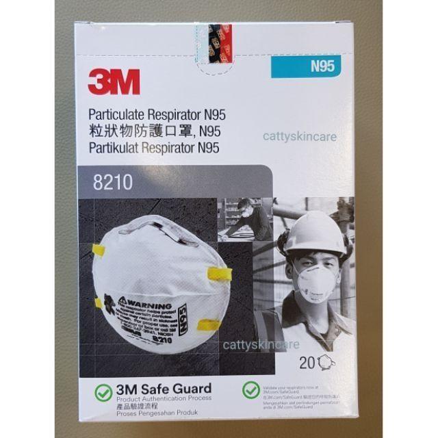 ✗✤✶*พร้อมส่ง* 3M รุ่น8210 N95 หน้ากากป้องกันฝุ่น ละออง PM2.5