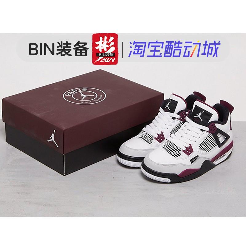 ของแท้ * Air Jordan 4 AJ4 PSG Paris joint รองเท้าบาสเก็ตบอลเบอร์กันดี CZ5624-100 * สปอตของแท้