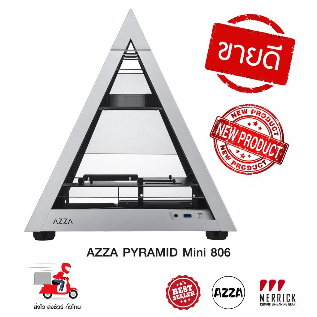 AZZA PYRAMID 804  (สินค้ามาใหม่)