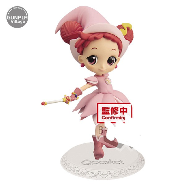 Image # 1of Review Banpresto Q Posket Magical Doremi - Doremi Harukaze-II (Ver.B) 4983164162981 (Figure)