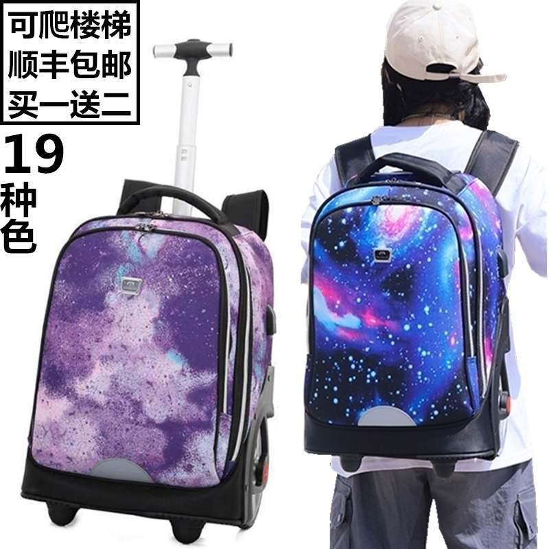 ⊰☦กรณีรถเข็น กระเป๋าเดินทางล้อลากใบเล็ก กระเป๋าเดินทางล้อลากHongpengความจุขนาดใหญ่นักเรียนมัธยมนักเรียนรถเข็นกระเป๋ากระเ