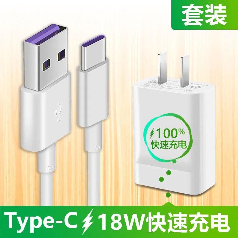 ♨▦Huawei nova 3/4/2/2S/3e/4e/ 5/5i P9 plus data cable charger flash charge fastที่ชาร์จแบตมือถือ