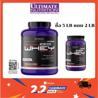 ULTIMATE NUTRITION - PROSTAR Whey Protein 5.28 Lbs พร้อมส