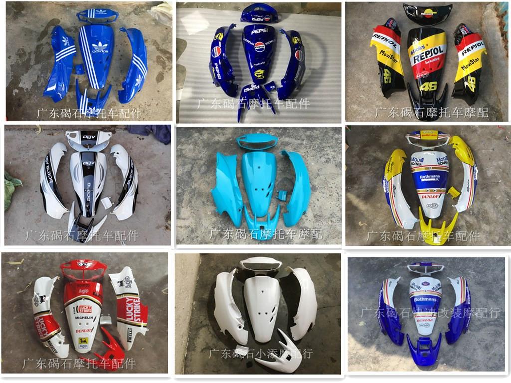 อะไหล่อุปกรณ์เสริมหางปลาสําหรับรถจักรยานยนต์ Honda Dio 50 Zx 34 Week Dio 35