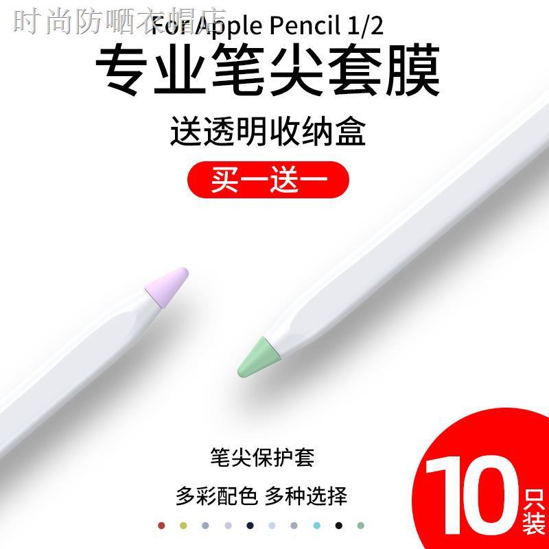 ฝาครอบปากกาซิลิโคนแบบบางสําหรับ Applepencil Pen Ipencil Ii 2 Ipad