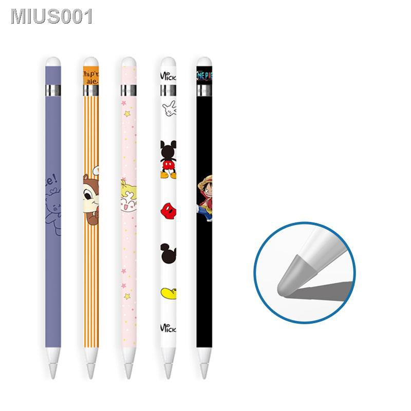 ⚡ราคาถูก⚡Apple Pencil 1 Case iPad Anti-slip Colorful Cover Pen Set Cute Fashion Sticker