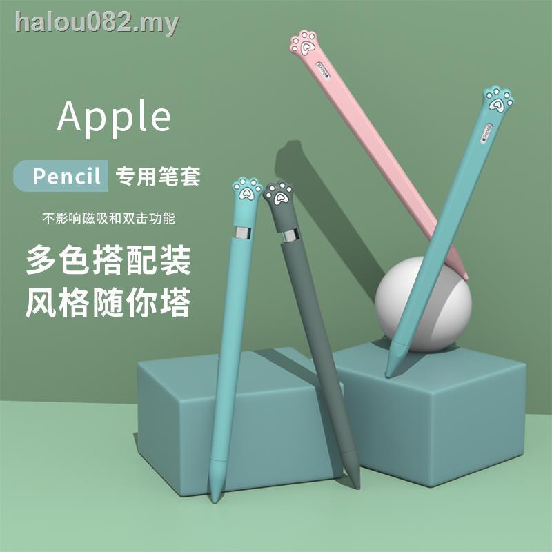 เคสแท็บเล็ตซิลิโคนสําหรับ Apple Pencil 2/1 Tip
