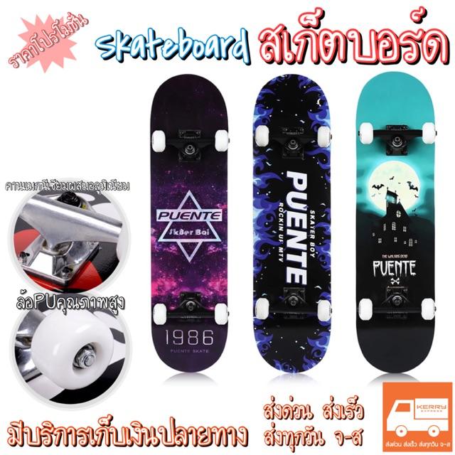 40x in-line Roller Skate Skateboard Longboard Wheel Bearings Orange+Red