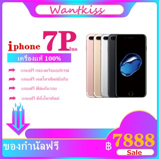 Review Apple iphone 7 PLUS 32 128GB Refurbished 99%New ของแท้ 100% iphone 7PLUS iphone7 PLUS iphone7plus apple7plus