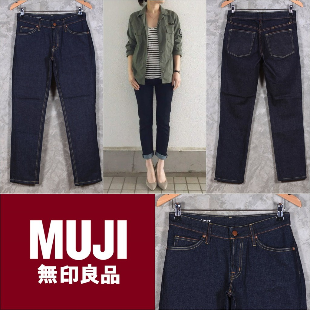 new arrive 60% clearance search for authentic MUJI BOYFIT JEAN