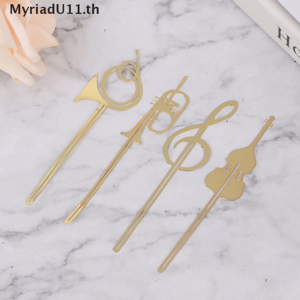 【MyriadU11】 Gold Musical Instruments Metal Book Markers Bookmark For Books Paper Clips TH