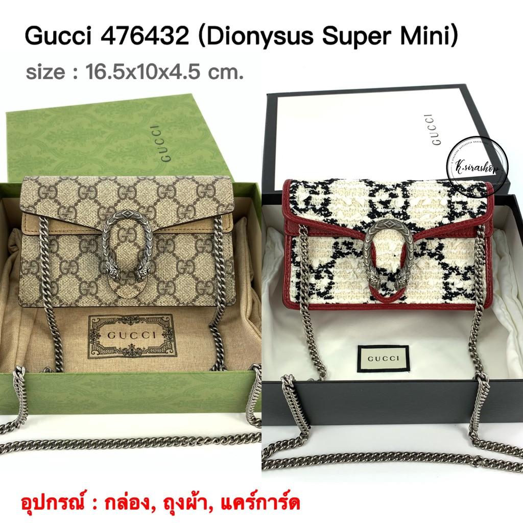 New Gucci Dionysus Supermini