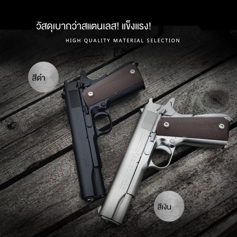 หนุ่มM1911โลหะ 1:2.05 ถอดชิ้นส่วนของเล่นแบบโยนด้วยมือปืนอัลลอยแบบไม่สามารถเปิดตัวได้