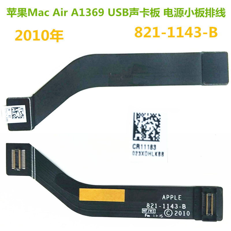 """บอร์ดพาวเวอร์ซัพพาย Apple Notebook Air A1369 13 . 3 """" Usb 821-1143 - B"""