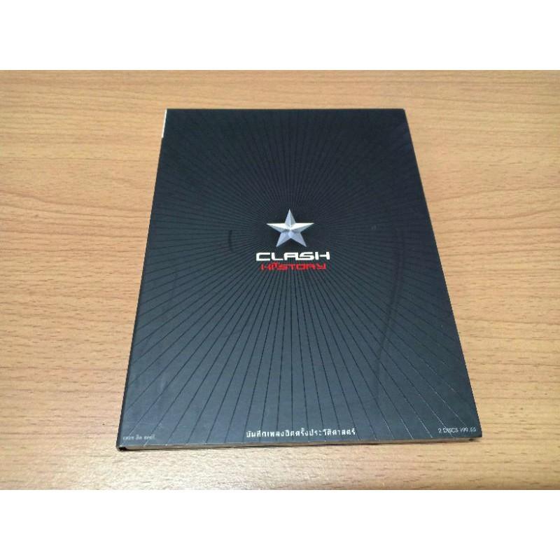 """CD เพลงไทย """"Clash ชุด HitStory"""" (2CD)"""