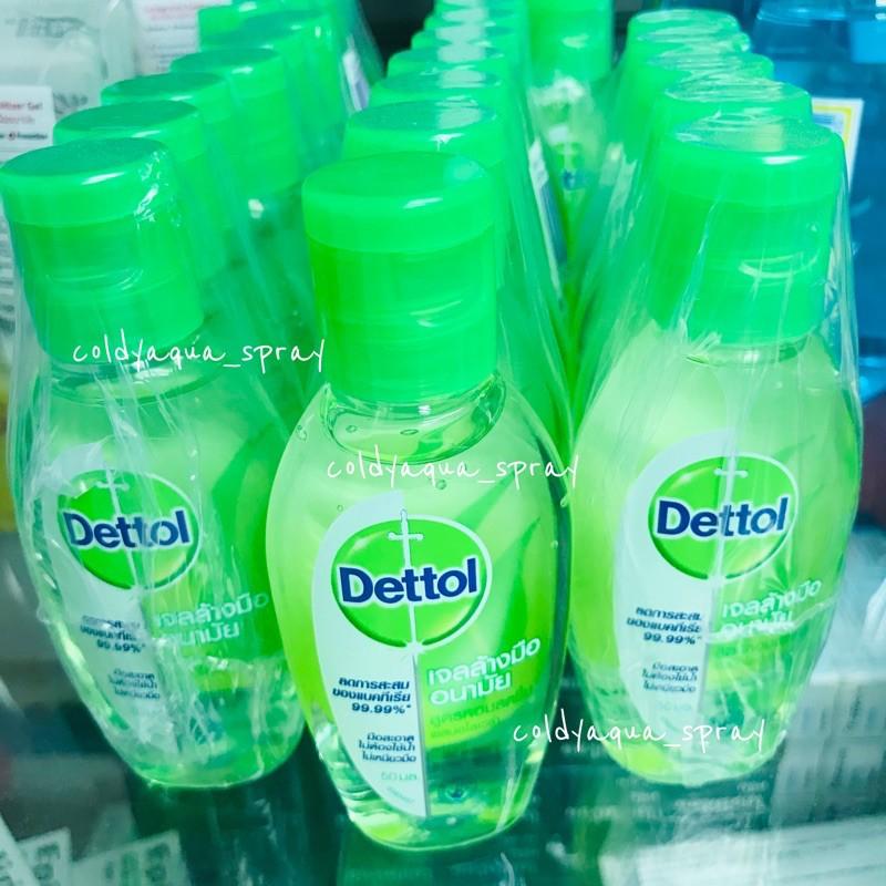 เดทตอล เจลล้างมืออนามัย  Dettol Instant Hand Sanitizer 50 ml. สูตรหอมสดชื่น 50 มล.