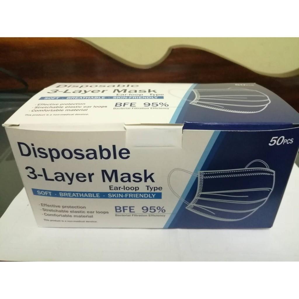 M-01-200731 หน้ากากอนามัย (ผ้าปิดจมูก) Disposable 3-Layer mask