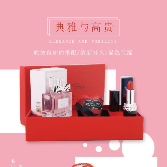 ♣Genuine Big Brand Dior Mani Lipstick 999 Moisturizing Matte 720 Lasting Valentine s Day Gift for Girlfriend