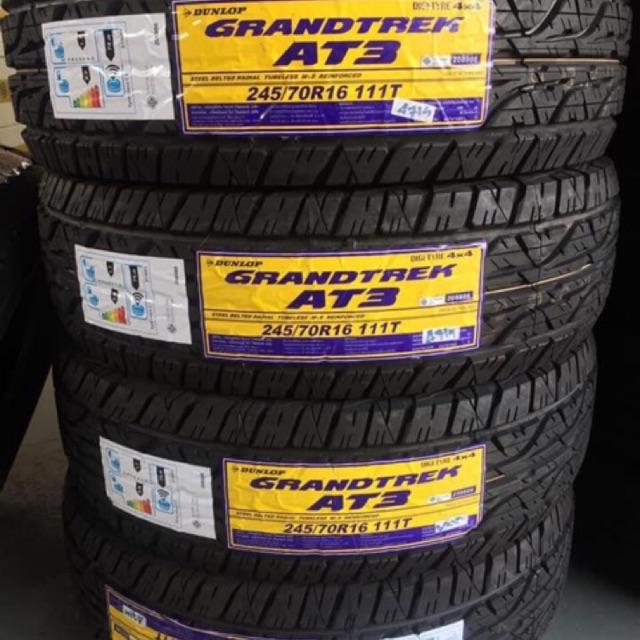 Dunlop 245-70-R16 ยางผลิตในประเทศไทย ราคาต่อเส้น