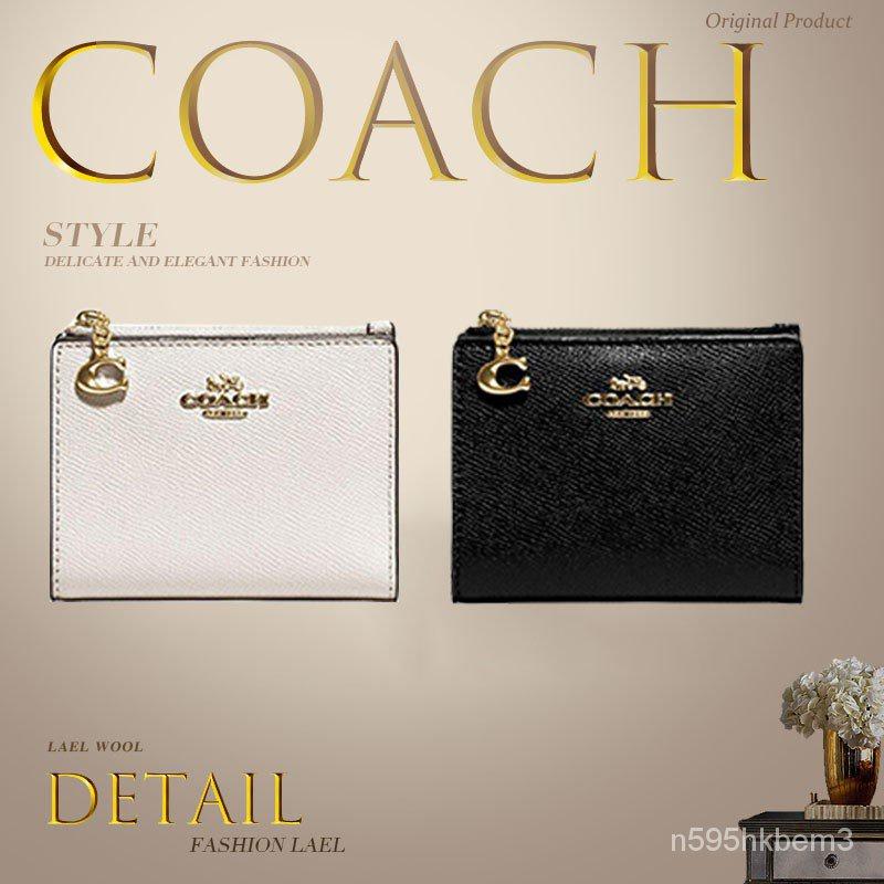 Coach แท้ /F73876 F78002 /กระเป๋าสตางค์ผู้หญิง/กระเป๋าตัง /แพ็คเกจการ์ด/กระเป๋าเงิน/กระเป๋าใส่เหรียญ/กระเป๋าสตางค์ใบสั้น