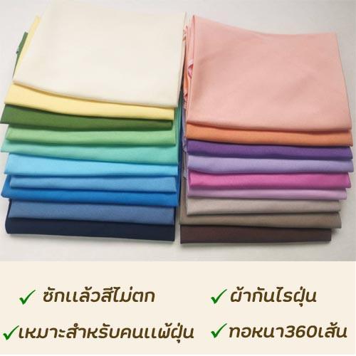 *สั่งขั้นต่ำ3ผืนคละสีได้*พรีเมี่ยมผ้าเช็ดหน้าสีพื้นเกรดAAA+กันไรฝุ่นเนื้อนุ่มสัมผัสเนียน สีไม่ตกไม่เเพ้ง่าย