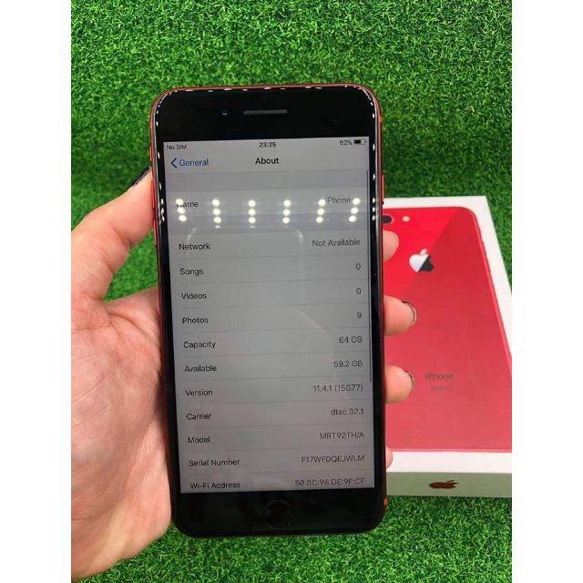 Iphone 8plus สด-ผ่อน