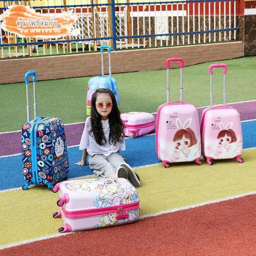 กระเป๋าเดินทางสำหรับเด็ก กระเป๋าเดินทางล้อลาก องศา นิ้วกระเป๋าเดินทางเด็กที่กำหนดเองเด็กเดินทางรหัสผ่านกระเป๋าเดินทางการ์ตูนเด็กชายและเด็กหญิงกระเป๋าเดินทางผู้หญิง