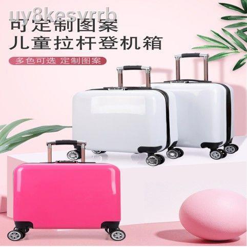 กระเป๋าเดินทางสําหรับเด็กผู้ผลิต Vibrato กำหนดเองกระเป๋าเดินทางรถเข็นเด็ก, กระเป๋าเดินทาง, กระเป๋าเดินทางกระเป๋าเดินทาง